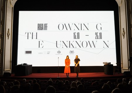 The Riga International Film Festival announces the winners of its seventh edition